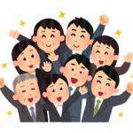【beyond】8/30人事制度構築・営業組織開発セミナー