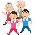 11月14日世界糖尿病デーセミナー  職場健康づくりを通して肥満と糖尿病を予防しよう!