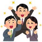 【Hikari Solutions Co., Ltd.】有効な人材育成・有益な評価制度セミナー