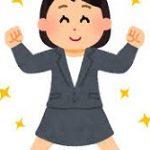 日本人専門家による日本型ビジネス研修サービスのお知らせ