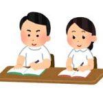 タイで繋がるセミナー&交流会★ 10/19(金)& 10/20(土)@バンコク
