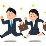 産学連携ジャパンビジネスLab 〜大学とつながり、ビジネス成長につなげる〜