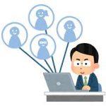無料セミナー「サイバー時代の個人情報保護対策とデータプロテクション」