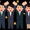 【beyond主催】6/26 タイ人スタッフのリーダーシップ強化の秘訣ウェブセミナー(無料ご招待)