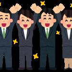 【beyond主催】3/18 タイ人向け公開講座「日系企業への登竜門。タイ人社員が10倍活躍できる仕事術」