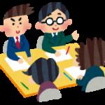 【Asian Identity主催:無料セミナー】2/21(金)マネジメント強化シミュレーション体験型セミナー