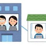 【在タイ日系企業様対象】Fuji Xerox (Thailand) 無料オンラインセミナー