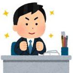 【9月ウェビナー】特別講座!「VAT編」