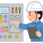 無料WEBセミナー「製造業向け ウィズコロナ時代のIT施策」