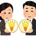 【10月ウェビナー】タイの法務セミナー「第三回:事例から学ぶ社内不正と法令違反」