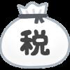 【10月ウェビナー】タイの税務の基礎知識① ~実務入門編~