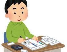 【新講座】これで悩まない!毎月の税務申告とチェックポイント