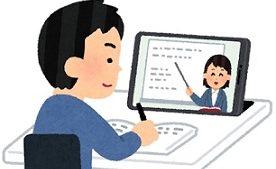 【6月ウェビナー】タイの税務の基礎知識① ~実務入門編~