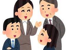 【2020年6月-2020年7月】 日系企業で働く「タイ人社員」「タイ人マネージャー」「日本人マネージャー」向けセミナー