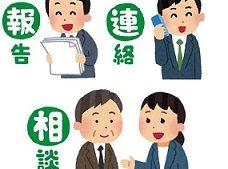 【6月ウェビナー】タイ人社員向け「報連相」セミナー