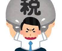 【7月ウェビナー】タイの税務の基礎知識 ② 〜実務中級編〜