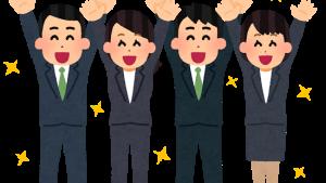 10/7 タイ賃金の最新動向セミナーご招待(beyond global社主催)
