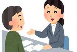 【個人向け】海外在住の今しか始められない「貯蓄を増やす資産運用セミナー」