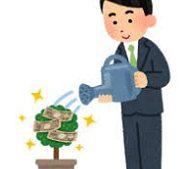 【個人向け/1月ウェビナー】元銀行員が語る「学校で教わらないお金の授業」