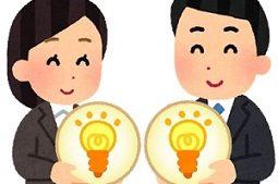 【7月ウェビナー】タイの法務セミナー「第二回:労務問題の正しい対処法」