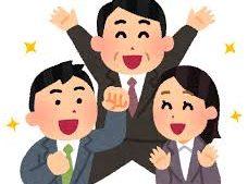 【beyond】人事制度構築セミナー無料ご招待(5/11 日本人向け・5/18 タイ人向け)
